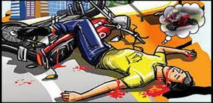 فوت در اثر حادثه