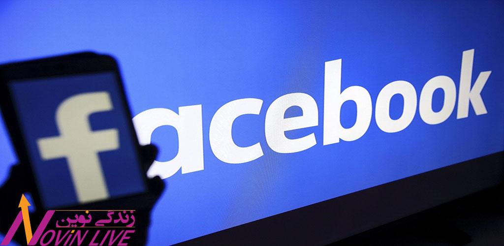 تبلیغ خودتان در فیس بوک- 19 استراتژی فروش برای فروش بیشتر بیمه عمر
