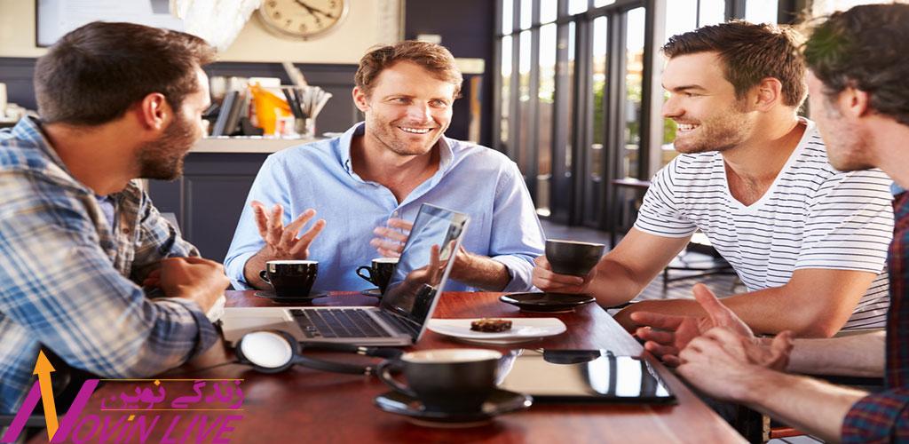 صحبت با دوستان- 19 استراتژی فروش برای فروش بیشتر بیمه عمر