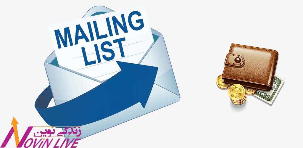 خرید لیست ایمیل- 7 ایده وحشتناک بازاریابی بیمه