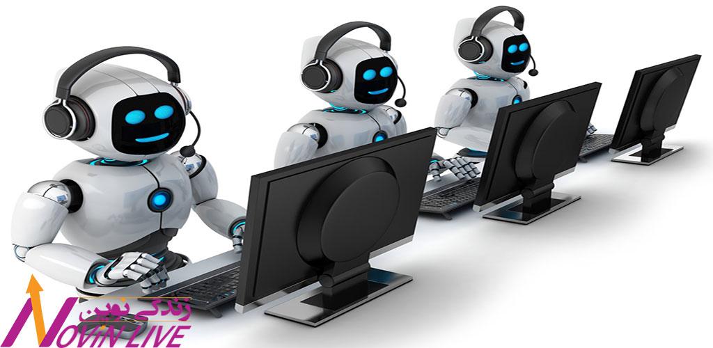 استفاده از Robocalls (تماس روباتی)- 7 ایده وحشتناک بازاریابی بیمه