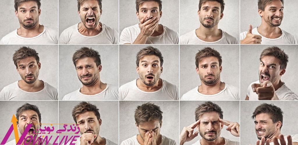 زبان بدن و حالات چهره-  فروش بیمه های عمر و زندگی از طریق تلفن
