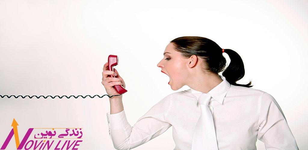 برای ایرادها و مخالفت ها از طرف مشتری آماده باشید-  فروش بیمه های عمر و زندگی از طریق تلفن