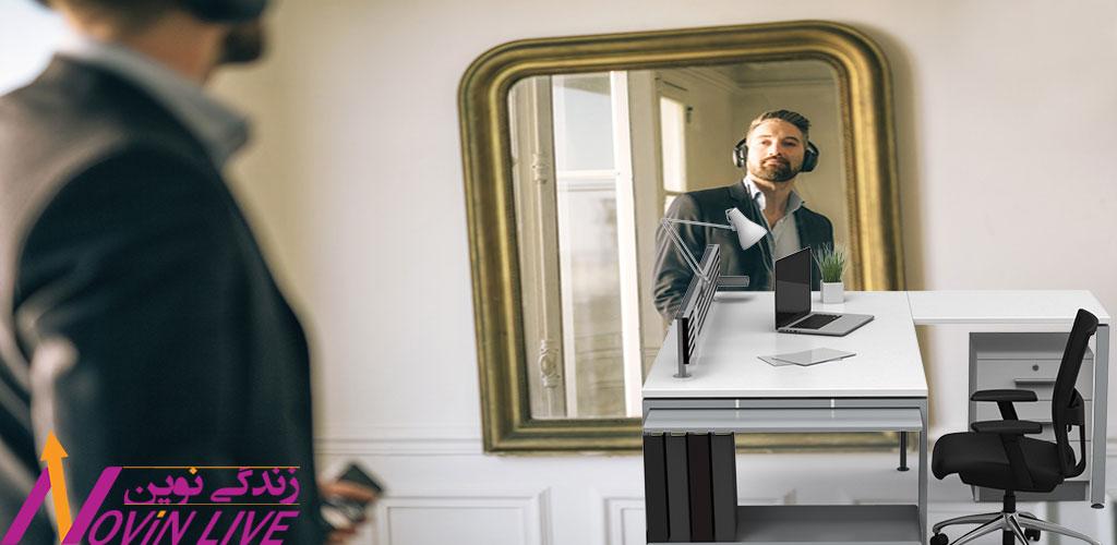 در هنگام برقراری تماس تلفنی یک آینه روبروی خود قرار دهید-  فروش بیمه های عمر و زندگی از طریق تلفن