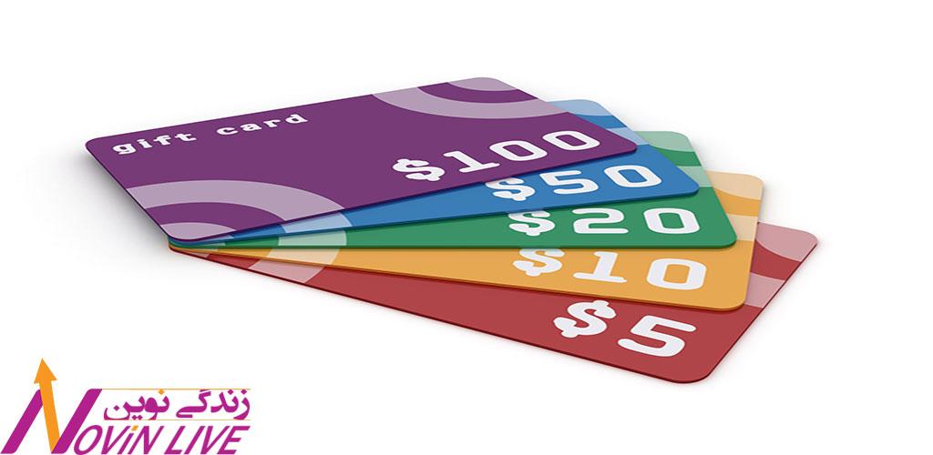 کارتهای تخفیف مشتری- ایده هایی برای بازاریابی بیمه و نمایندگان بیمه