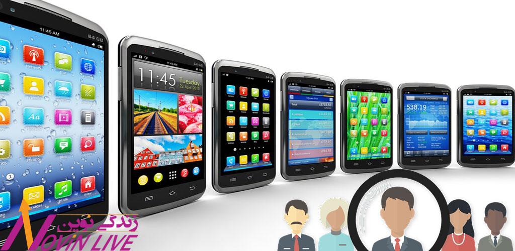 وارد تلفن همراه مشتریان شوید- ایده هایی برای بازاریابی بیمه و نمایندگان بیمه