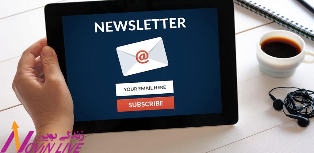 خبرنامه های ایمیلی- ایده هایی برای بازاریابی بیمه و نمایندگان بیمه