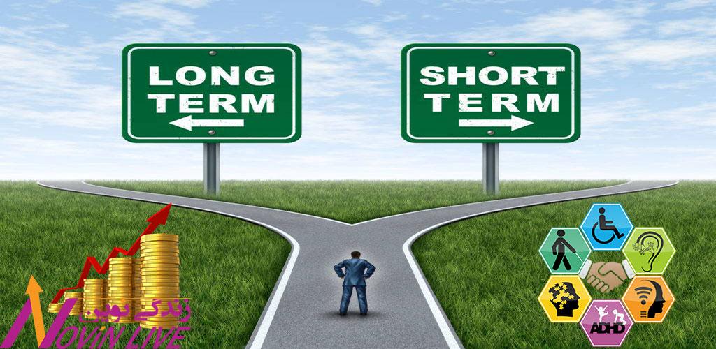 برآورده کردن نیازهای کوتاه مدت و بلند مدت به طور کارآمد و اقتصادی- فروش بیشتر بیمه های عمر و زندگی از طریق رویکرد متعادل